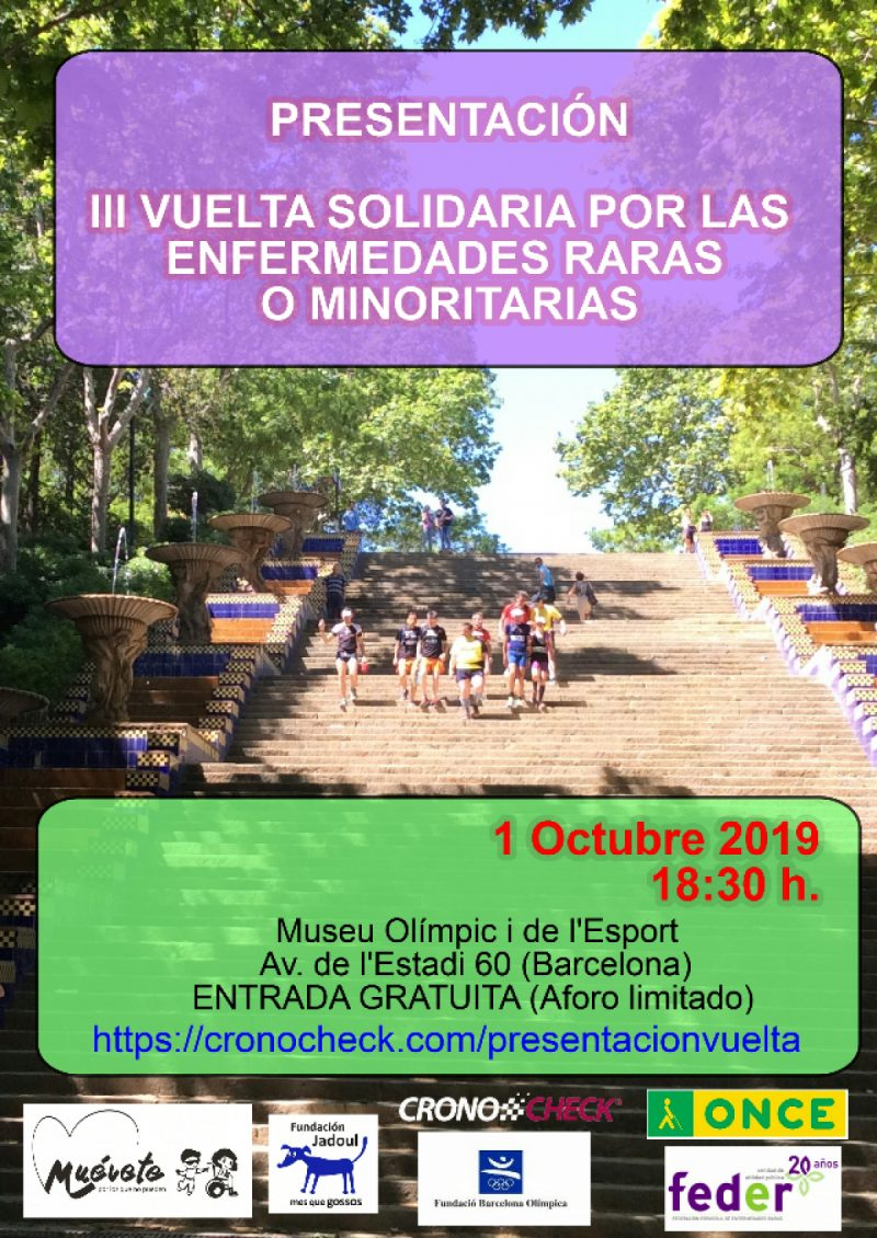 Presentación III Vuelta Solidaria por las Enfermedades Raras