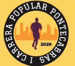 I Carrera popular de Pontecabras