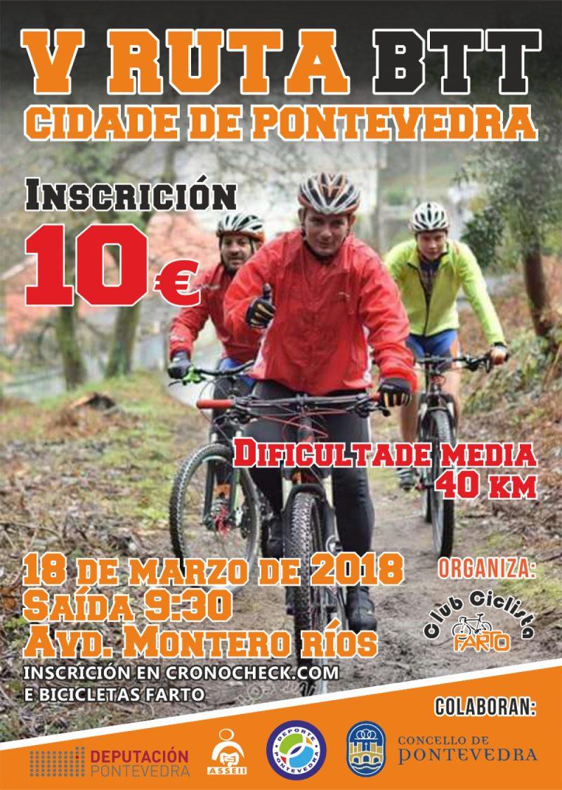 V RUTA BTT CIDADE DE PONTEVEDRA